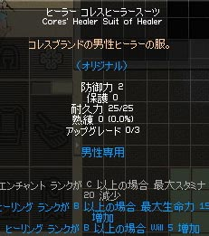 061107-03mabi.jpg