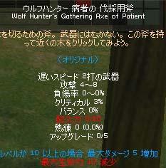 061116-01mabi.jpg