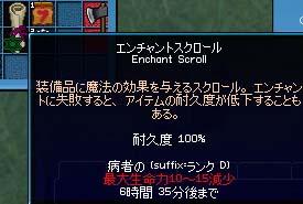 061116-02mabi.jpg