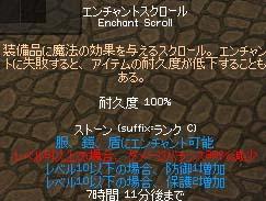 061123-04mabi.jpg