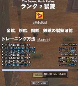 061127-03mabi.jpg