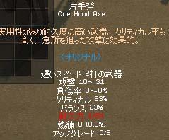 061128-04mabi.jpg
