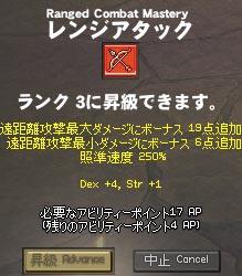 061211-04mabi.jpg