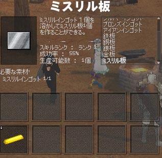 061212-01mabi.jpg