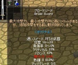 061216-01mabi.jpg
