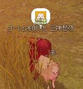 061216-05mabi.jpg