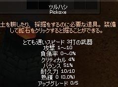 061218-03mabi.jpg
