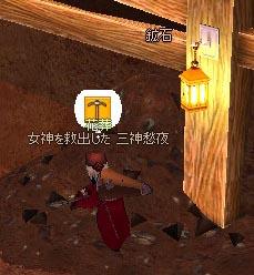 0700801-01mabi.jpg