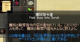 070119-01mabi.jpg