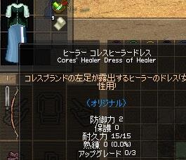 070119-03mabi.jpg