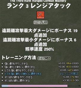 070129-03mabi.jpg