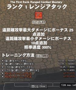 070215-06mabi.jpg