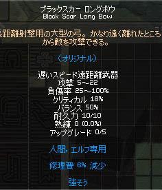 070306-04mabi.jpg