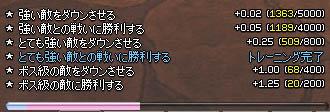 070311-02mabi.jpg