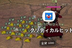 070326-03mabi.jpg