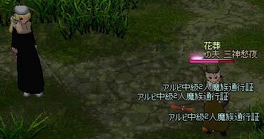 070405-01mabi.jpg