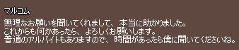 070412-02mabi.jpg
