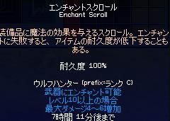 070421-01mabi.jpg