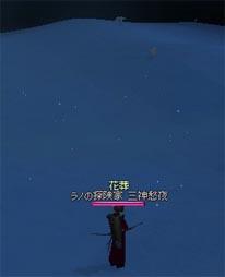 070501-04mabi.jpg