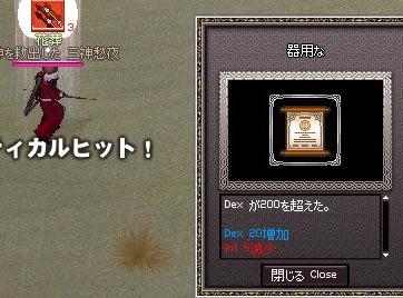 070502-02mabi.jpg