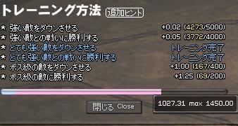 070522-01mabi.jpg