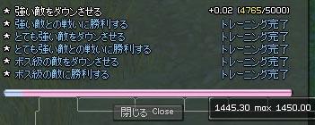 070605-02mabi.jpg