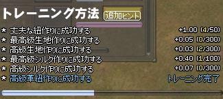 070616-02mabi.jpg
