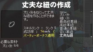 070620-01mabi.jpg
