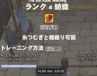 070702-03mabi.jpg