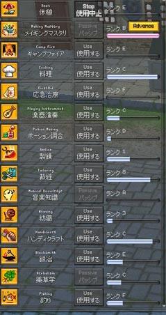 070722-04mabi.jpg