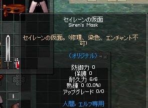 070727-03mabi.jpg