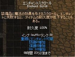 070727-04mabi.jpg