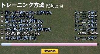 070727-05mabi.jpg
