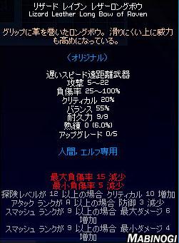 070822-04mabi.jpg