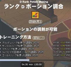 070911-03mabi.jpg