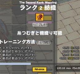071014-01mabi.jpg