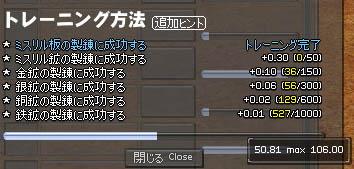 071222-03mabi.jpg