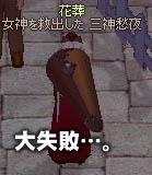 071222-04mabi.jpg