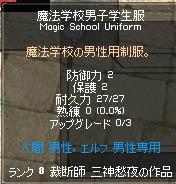 080106-02mabi.jpg