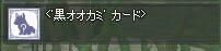 080106-03mabi.jpg