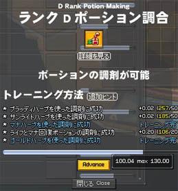 080226-01mabi.jpg