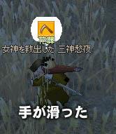 080622-02mabi.jpg