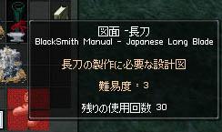 080710-04mabi.jpg