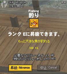 080711-01mabi.jpg