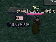 080711-03mabi.jpg