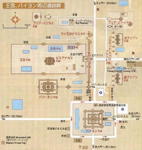 王宮・バイヨン周辺地図