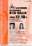 20051219185332.jpg