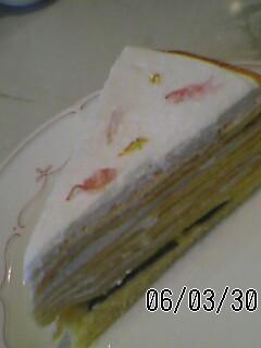 20060330213913