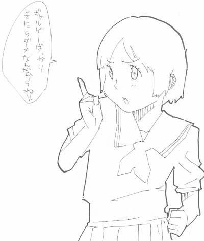 girl51.jpg