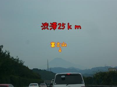 P1150573.jpg